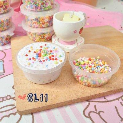 童趣福利社 史萊姆 SL11 彩色糖果粒粒 食玩 仿真糖 輕黏土 手做 DIY材料