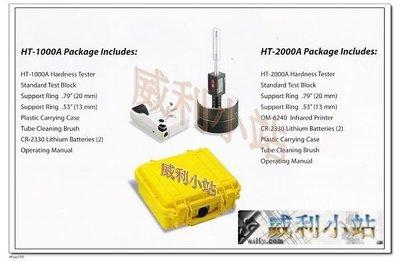 【含稅】美國 杰瑞牌 手提 里氏硬度計 HT-1000A,輕巧準確,金屬硬度測試~