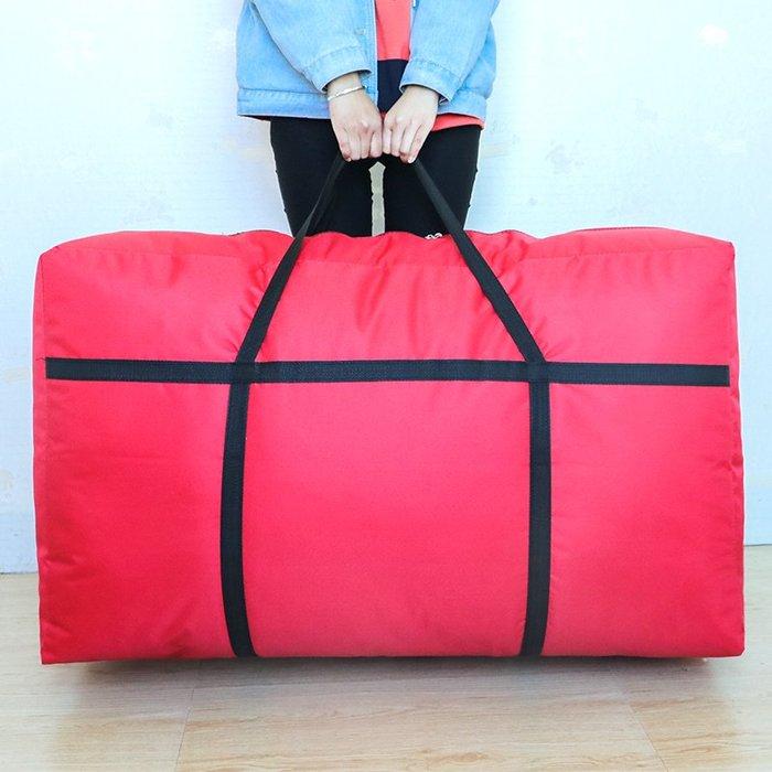 超大收納編織袋搬家神器打包袋特大容量牛津帆布行李袋加厚被子袋