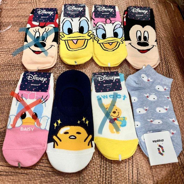 韓國可愛迪士尼襪子 襪子 直版襪 迪士尼襪子 短襪 維尼 唐老鴨 米奇 米妮 隱形襪 船型襪 蛋黃哥