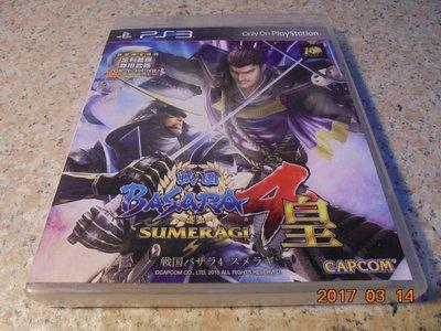 PS3 戰國BASARA4皇 日文版 直購價900元 桃園《蝦米小鋪》