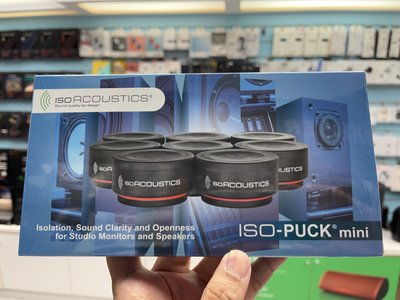 禾豐音響 IsoAcoustics ISO-PUCK mini 喇叭墊(一組八個)公司貨