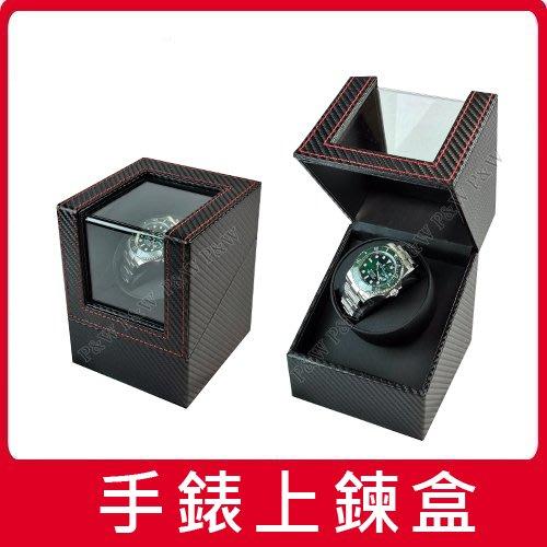 【促銷中↘】手錶自動上鍊盒 單轉座 碳纖維紋 PU皮革 搖錶器 旋轉盒 錶盒 收藏盒 現貨 有保固 台北實體門市展示中