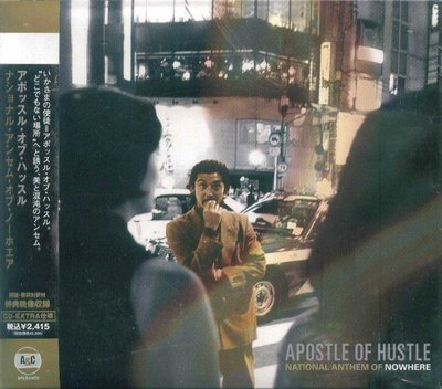 K - Apostle of Hustle National Anthem of Nowhere - 日版 - NEW