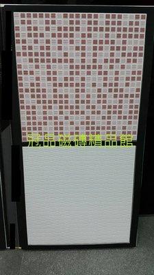 ◎冠品磁磚精品館◎國產精品  超止滑馬賽克磚(共六色)-20x20及25x25cm