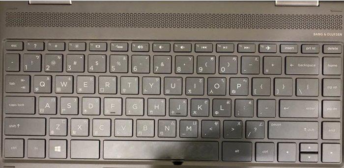 ☆蝶飛☆惠普HP Spectre X360 Conve 13 鍵盤膜Spectre x360-13-4114TU