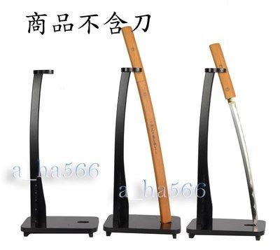 軍用品VS生存遊戲-流行時尚-組合式立刀架*刀劍擺設架-台灣製-木質
