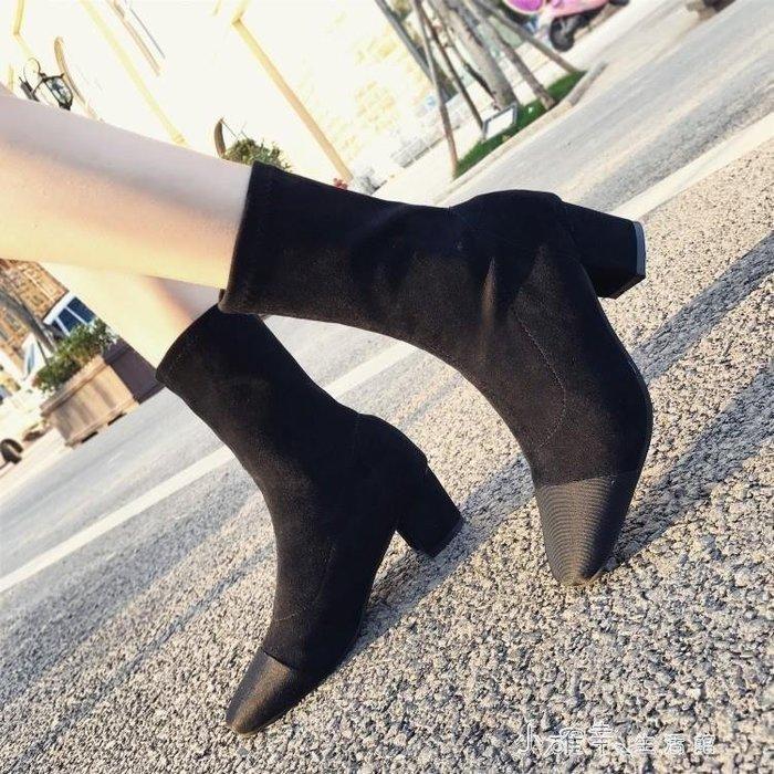 麥麥部落 百搭潮新款春秋季中筒女靴黑色百搭襪靴高筒短靴方頭中筒粗跟彈MB9D8