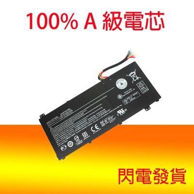 全新原廠 ACER AC14A8L 電池 Aspire V NITRO VN7-572TG VN7-592G 台中市