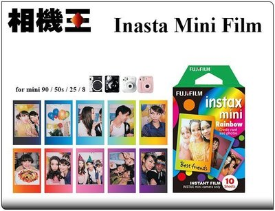 ☆相機王☆配件FUJIFILM Instax Mini 拍立得 相紙 底片﹝Rainbow 彩虹版~﹞ (2)