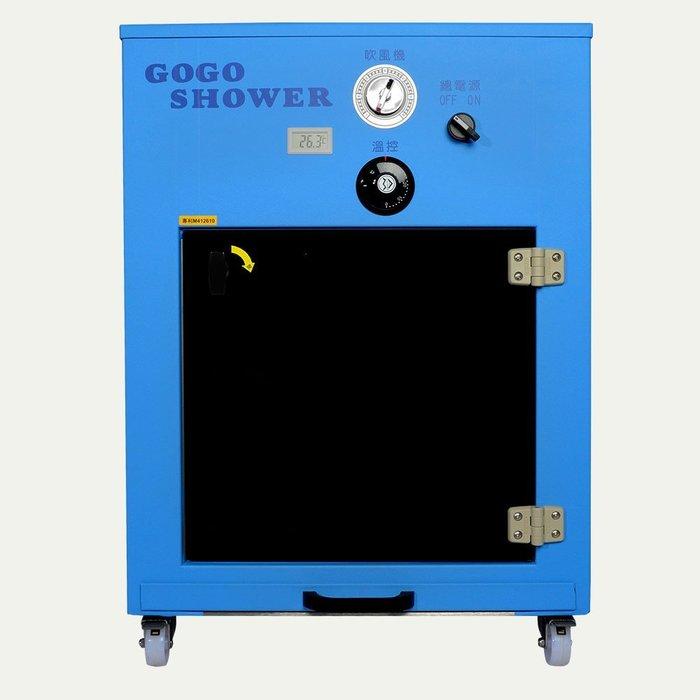 【GOGOSHOWER狗狗笑了】深海藍-中型雙馬四季寵物烘乾機