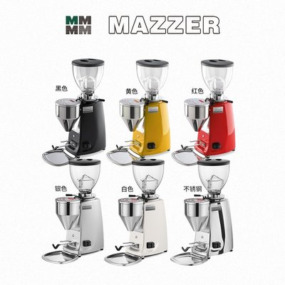 咖啡機【MAZZER】意大利進口意式磨豆機MINI MOD A電控版專業家用研磨機