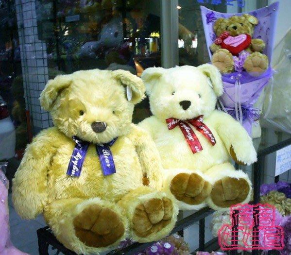 蓓蓓結婚禮品屋~卡哇伊36吋中型黃金色泰迪熊~90公分~婚禮佈置/生日/情人禮~^0^