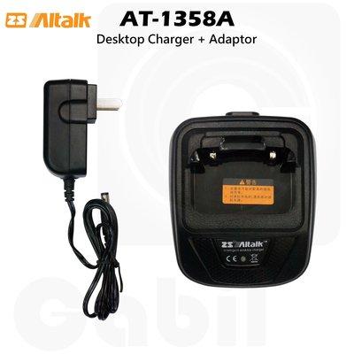 【中區無線電】ZS AITALK AT-1358A 對講機原廠鋰電池 專用充電器 充電座 座充 變壓器 含稅附發票