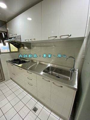 廚具流理檯-不鏽鋼檯面-結晶五面門板-長240CM-含二機