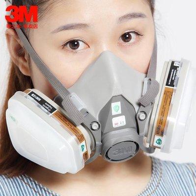 質量保證3M防毒面具噴漆裝修化工勞保防護面罩雙罐防塵口罩套裝6200+6001Y5105212963qaq