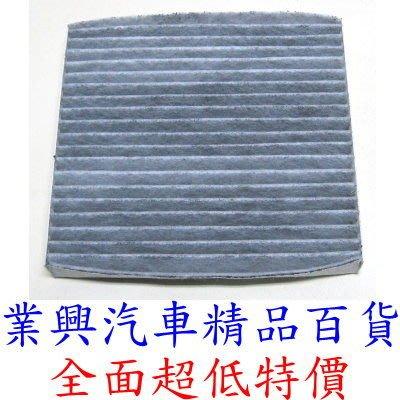 ALTIS 2008~16年 冷氣空調空氣芯 高品質 真含碳 (DFVT-0226)【業興汽車精品百貨】