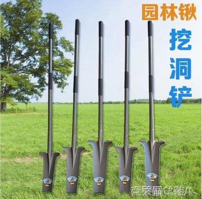 挖洞鏟圓鍬 挖樹挖坑電線桿神器挖筍專用...