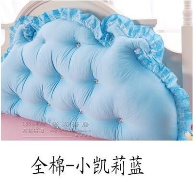韓式田園公主床頭大靠背全棉大靠墊純棉床上雙人長靠枕含芯【1.8米凯莉蓝】-微利雜貨鋪-可開發票