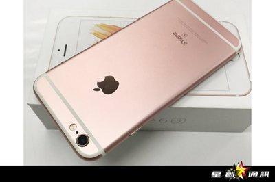 ☆摩曼星創通訊☆二手 蘋果 APPLE iPhone 6s 128GB 4.7吋 玫瑰金 中古機 2手 9.9成新