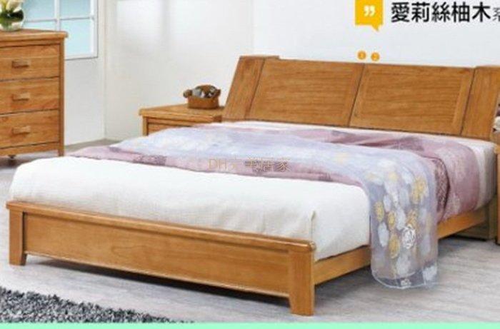 【DH】商品貨號R03商品名稱《愛莉 絲》6尺柚木實木床台組(圖一)備有5尺可選.台灣製.可訂做