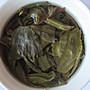 【老有號】2014年『 勐庫 藏茶閣 --- 勐庫*西半山 古茶樹 』A10 特制青餅