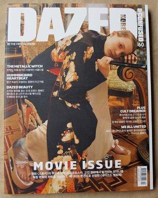 韓國流行時尚雜誌 DAZED & CONFUSED KOREA 13年4月號: Mia Wasikowska