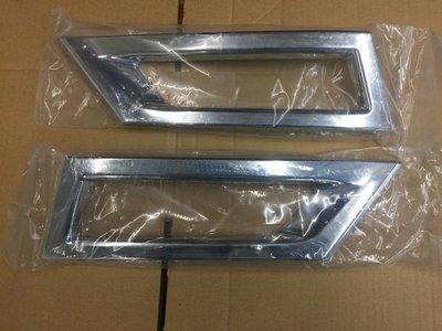 日產 KICKS 專用 ABS電鍍 前霧燈裝飾框 (一對裝)