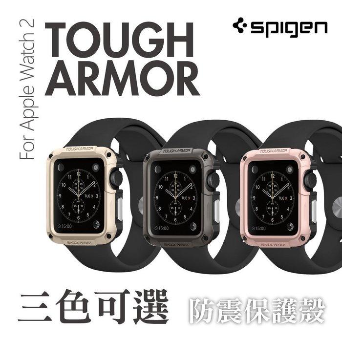 SGP Apple Watch 2 3 42mm Tough Armor 矽膠 軍規 防撞 防摔 手錶 保護殼 保護套