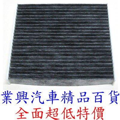 ALTIS 2008-16年 冷氣空調空氣芯 高品質 (DFVT-0226)【業興汽車精品百貨】