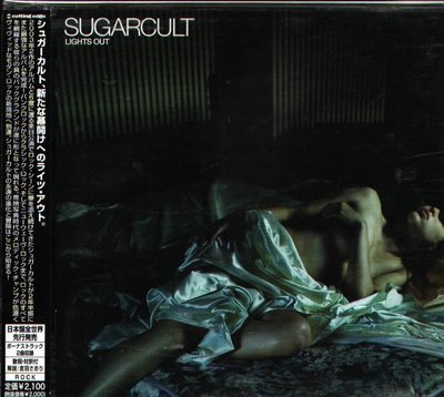 八八 - SUGARCULT - Lights Out - 日 CD+2BONUS