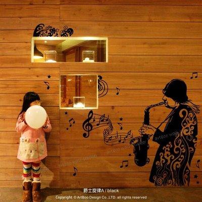 阿布屋壁貼》爵士旋律A-XL ‧ 櫥窗貼 JAZZ MUSIC 音樂lounge bar 裝飾佈置 室內設計裝潢.