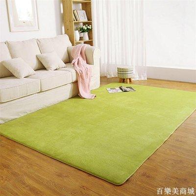 精選  加厚珊瑚絨地毯可機洗家用簡約現代客廳茶幾地毯臥室長方形床邊毯