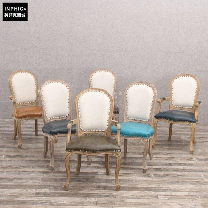 INPHIC-鄉村風 縫扣造型亞麻白單椅 多款可選_Y328