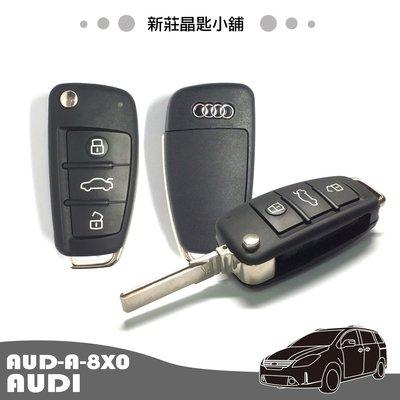 AUDI 奧迪 A1 Q3  原廠全新...