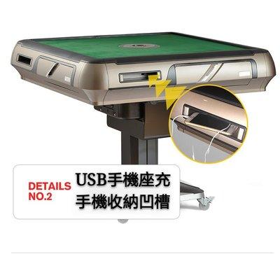 《和新電動麻將桌》『特價型優惠實施中16800元~加厚大桌面超靜音』邊框四邊可充手機,)終身維修~歡迎賞機! 新北市