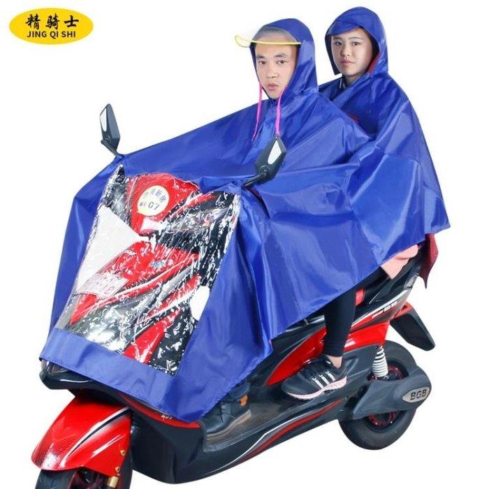 精騎士雙人摩托車雨衣時尚透明大帽檐戶外騎行加厚電動車雨衣雨披