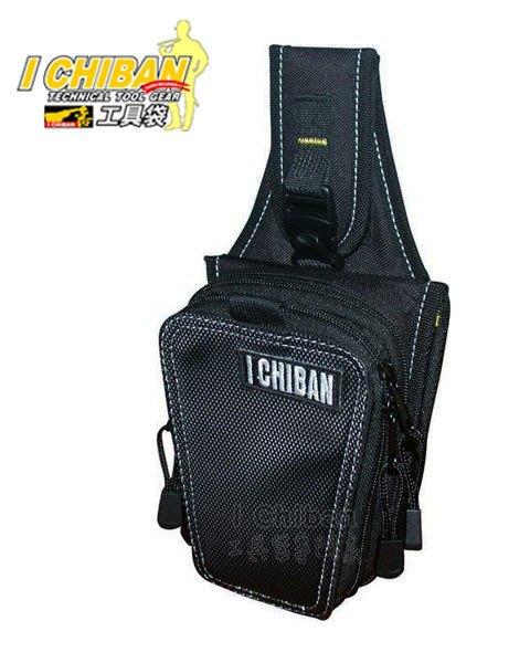 【I CHIBAN 工具袋專門家】一番 JK1208 便利收納袋 快速便利 耐用防潑水 多功能 腰包 工作袋
