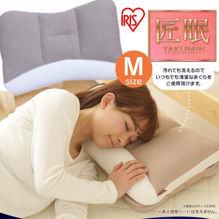 《FOS》日本 IRIS 匠眠 健康枕 可調節高低 枕頭 睡枕 肩頸痠痛 寢具 易眠 上班族 紓壓 好眠 禮物 熱銷