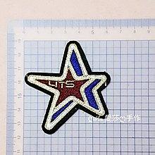 『ღIAsa 愛莎ღ手作雜貨』學院風星星徽章布貼補丁貼褲子羽絨牛仔衣飾修補破貼布
