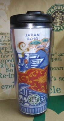 Starbucks星巴克~日本 2010年 元旦限定 新年隨行杯☆12oz~全新(己絶版)~台北可面交