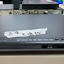 GIEC GK-3302 Rmvb DVD 播放器