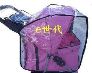 e世代豪華四輪圍框寵物推車專用雨罩(單賣寵物推車雨罩)手推車雨衣防水防風防雨透明罩