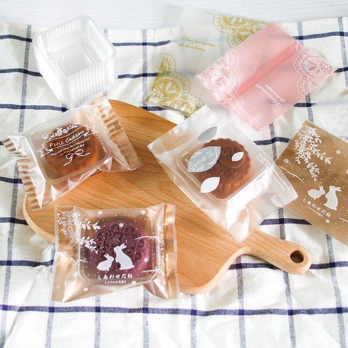 爆款月餅包裝袋帶托曲奇餅干半透明月餅機封袋蛋黃酥底托包裝盒100枚#包裝用品#環保#手工品