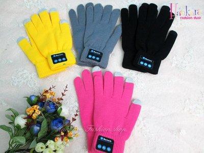 ☆[Hankaro]☆ 冬季保暖系列商品無線藍牙針織手套