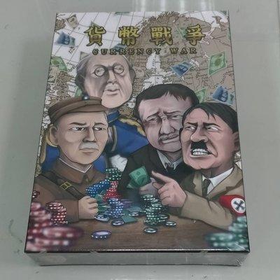 【陽光桌遊】(免運) 貨幣戰爭 Currency War 策略遊戲 繁體中文 國產遊戲 正版桌遊
