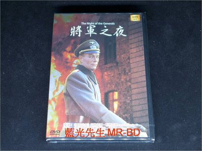 [DVD] - 將軍之夜 The night of the Generals ( 台灣正版 )