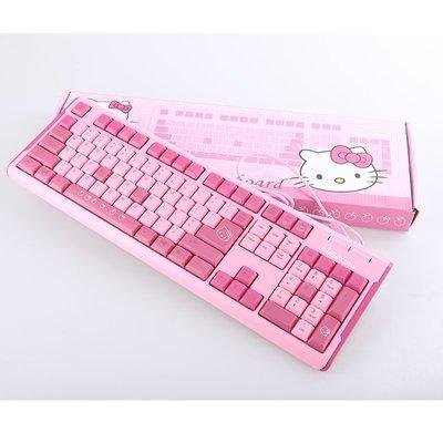 粉紅色HelloKitty有線鍵盤USB女生最愛鍵盤 可愛卡通KT貓靜音鍵盤(可批發,有線)