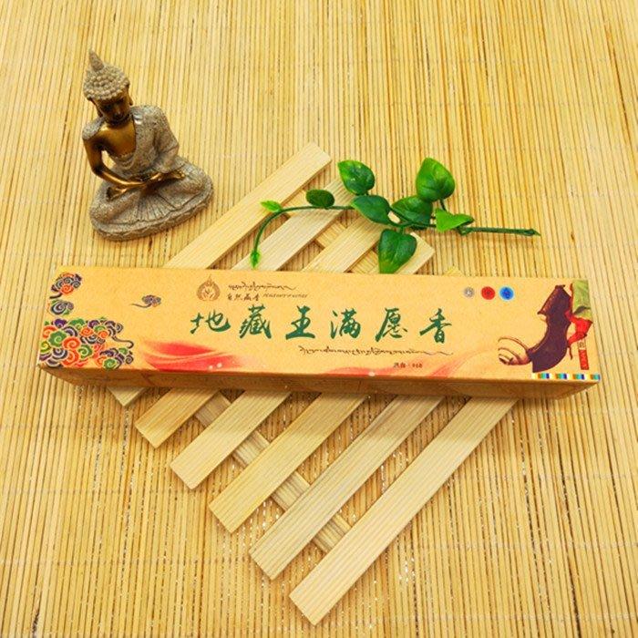 自然藏香坊 地藏王滿願香 地藏菩薩滿願香 線香