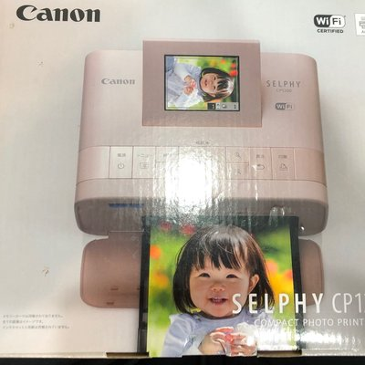 Cannon Selphy CP1200
